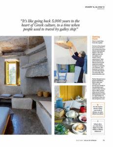 """Kathikies"" in Atlas magazine / ETIHAD, July 2019"
